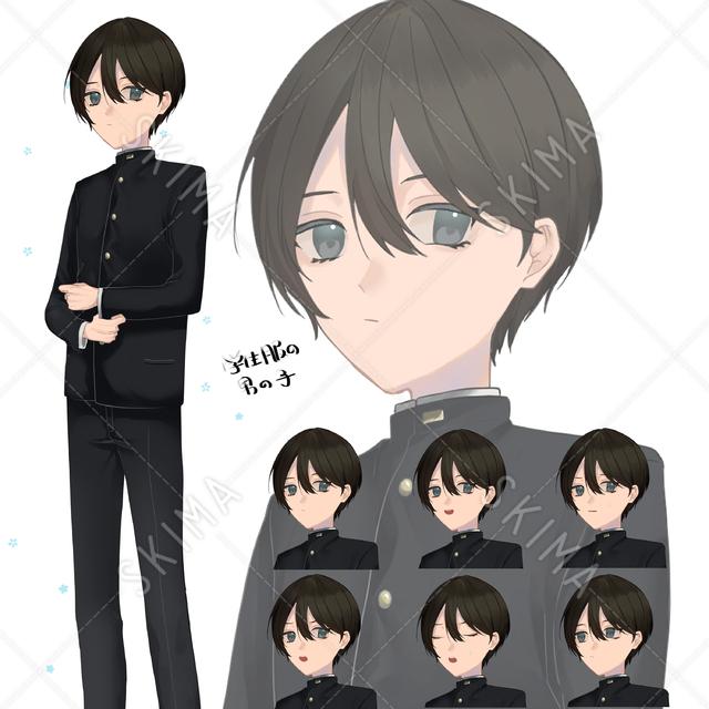 学生服の男の子 表情6種類