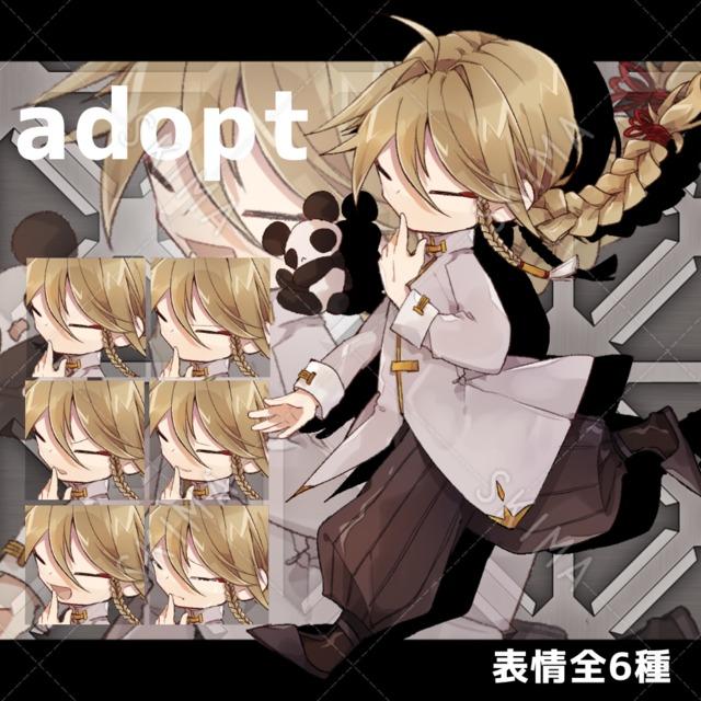 SD adopt【立ち絵】