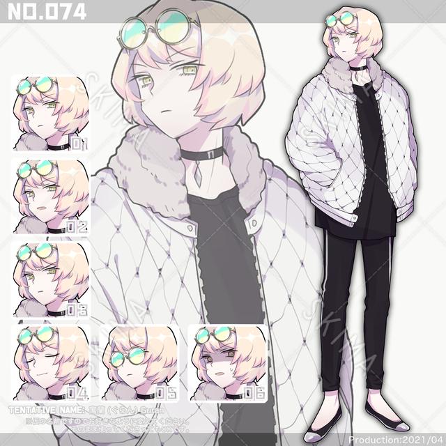 074、中性的で美しいサングラスのお兄さんの立ち絵
