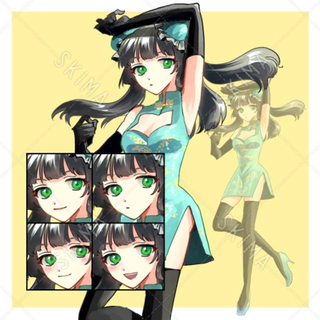 【立ち絵】チャイナ娘【表情4種】