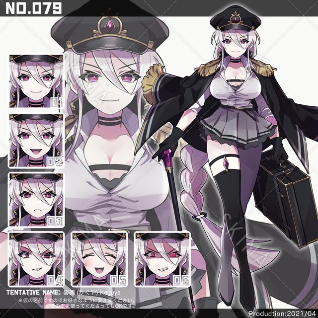 079、軍人女性の立ち絵