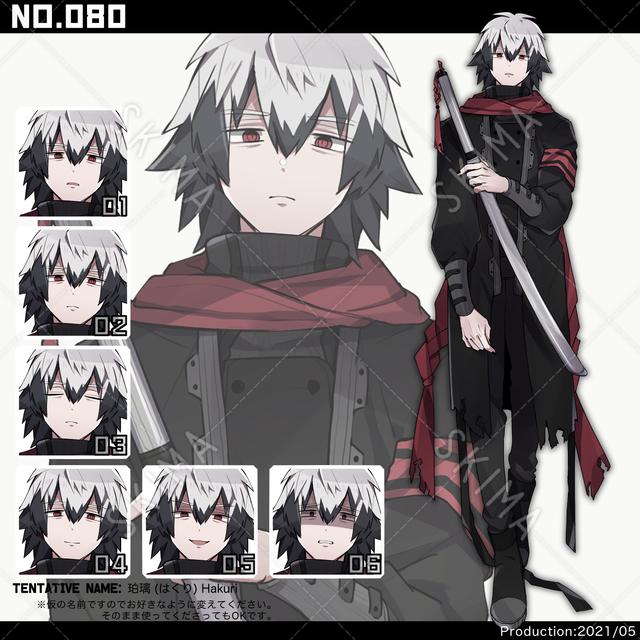 080、刀を持った黒白赤の男性の立ち絵