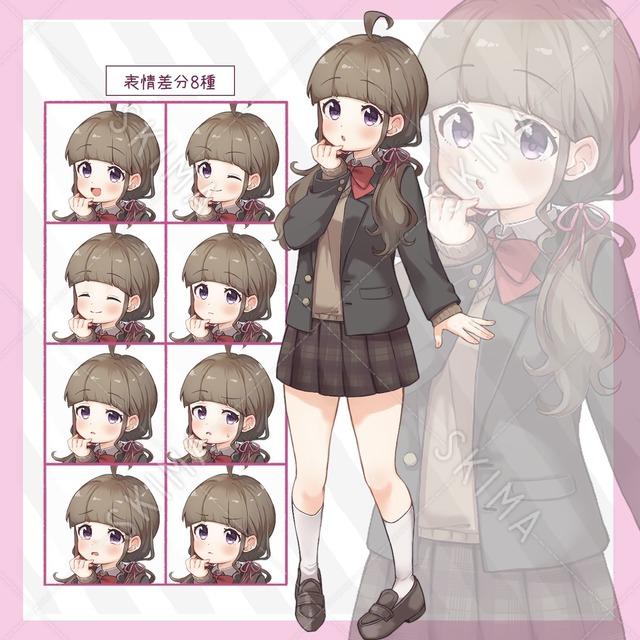 【表情差分8種】ブレザー女子高生