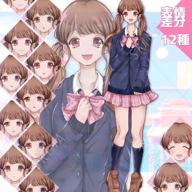 【表情13種】制服姿の女の子