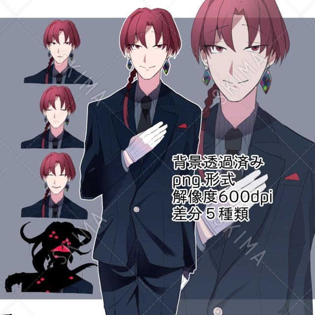 赤毛スーツの男性【差分5種類】