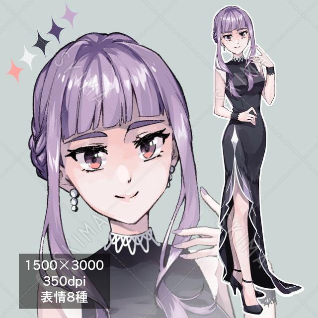 ロングドレスを着た紫髪赤目の女性【表情差分8種】