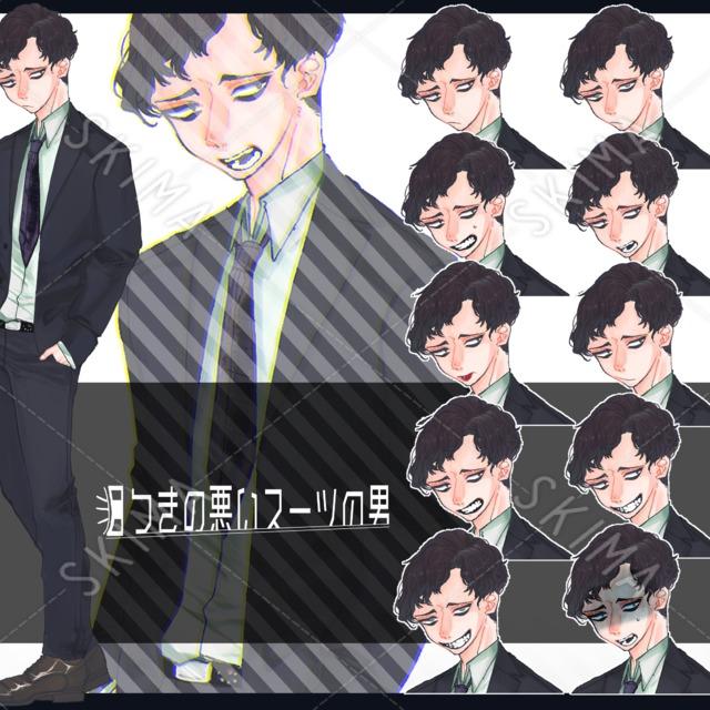 目つきの悪いスーツの男(表情差分10種)