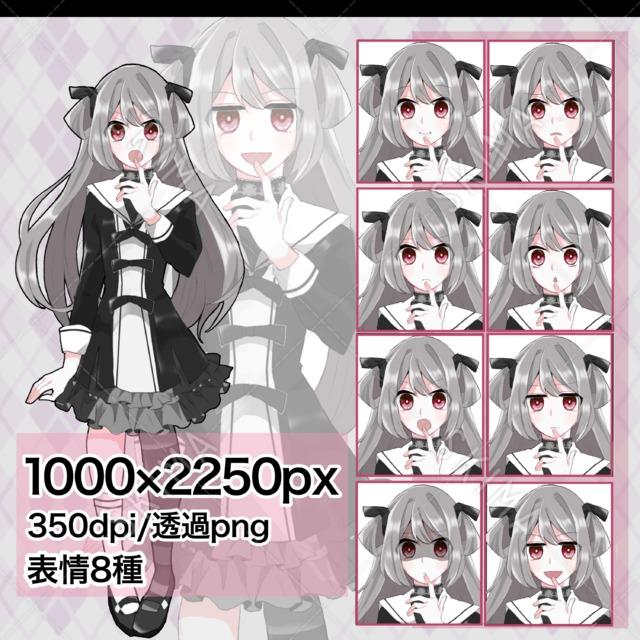 adopt【モノトーン少女】
