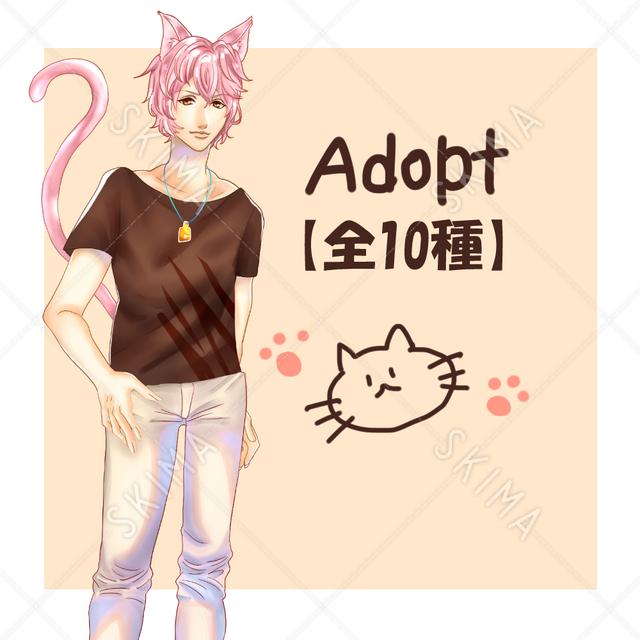 Adopt_12