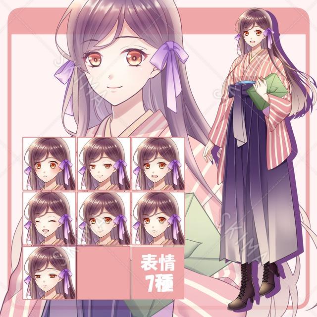 袴女子【表情7種】
