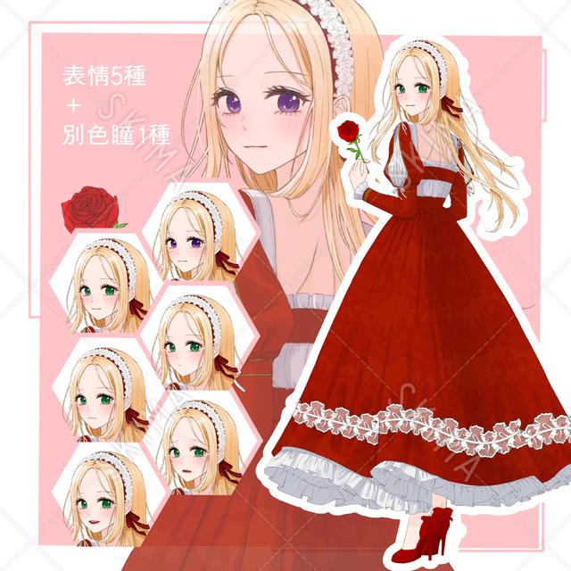 【表情5種】中世風ドレスの女の子