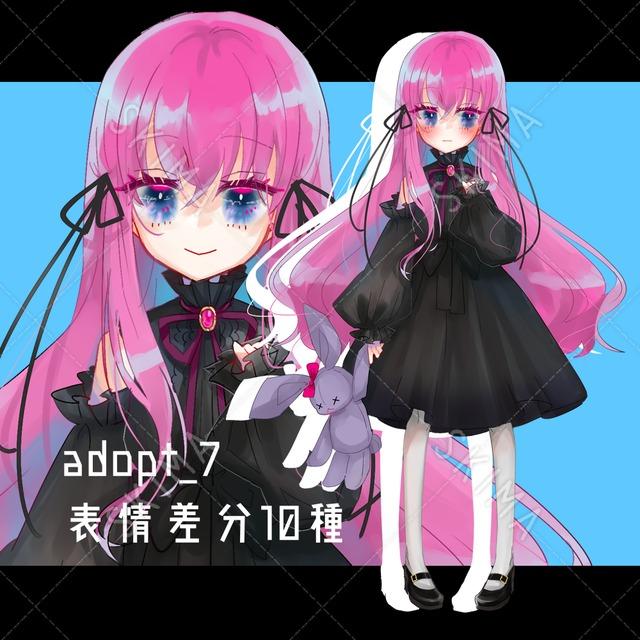 【全身立ち絵・表情差分10種】adopt_7 ピンク髪の少女