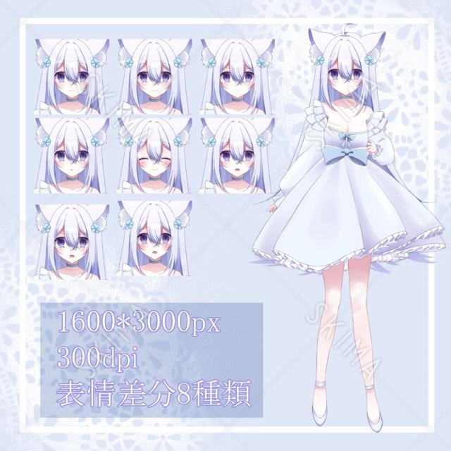 【商用利用可】Adopt 銀色の狼少女【表情差分8種類】