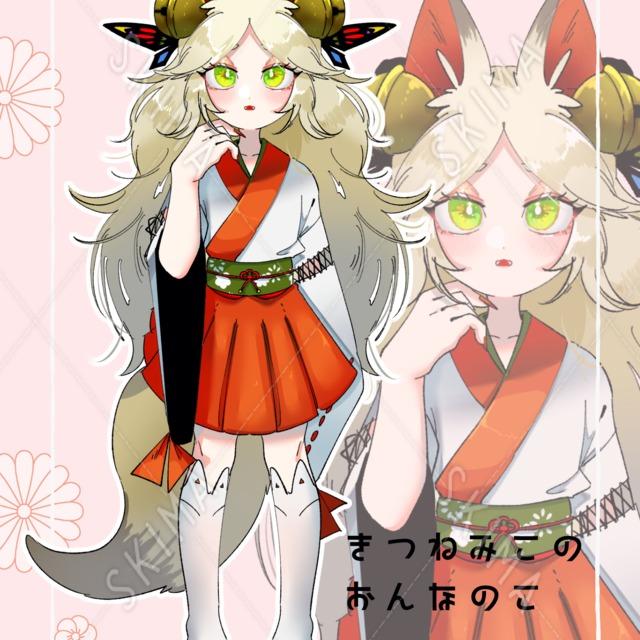 狐巫女風の女の子【表情差分7種類】