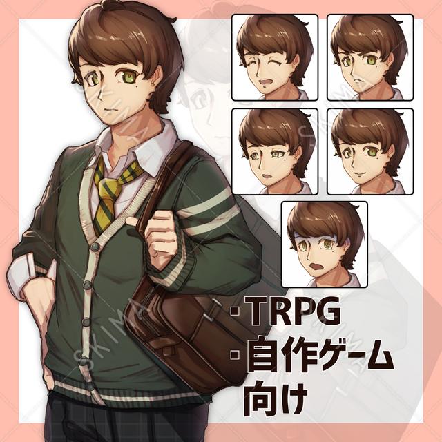 【値下げ】TRPG向け男子高校生