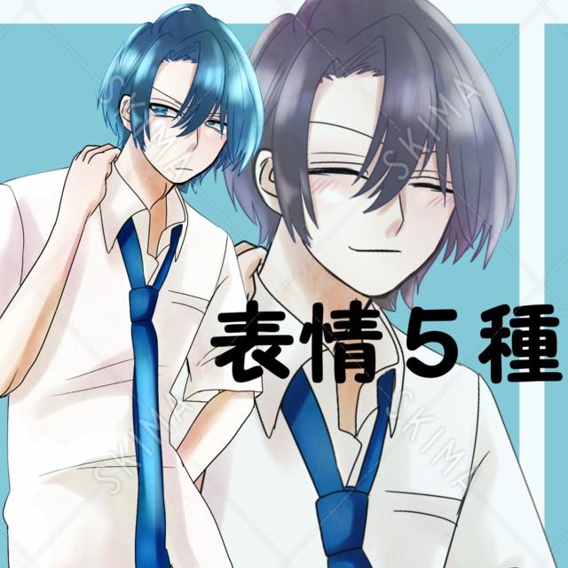 【髪色2種】制服の男の子