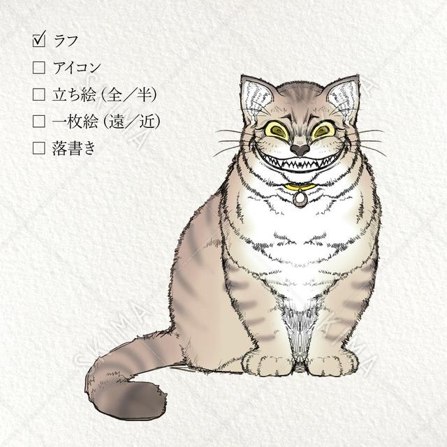 アリス風キャラ/猫