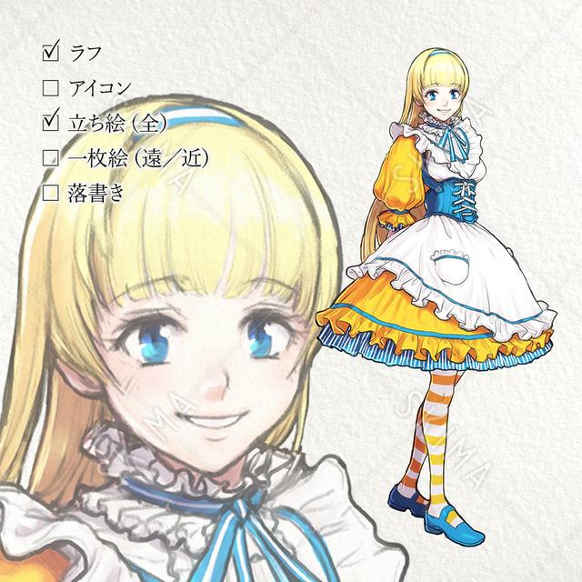 アリス風キャラ/少女