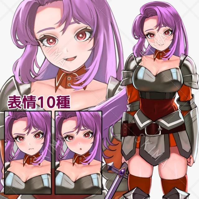 女性騎士【表情10種】※値下げ