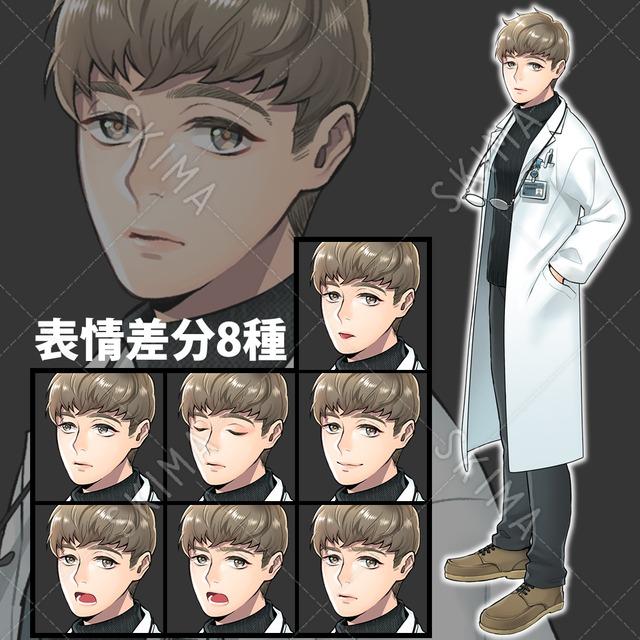 白衣の青年【表情差分8種】