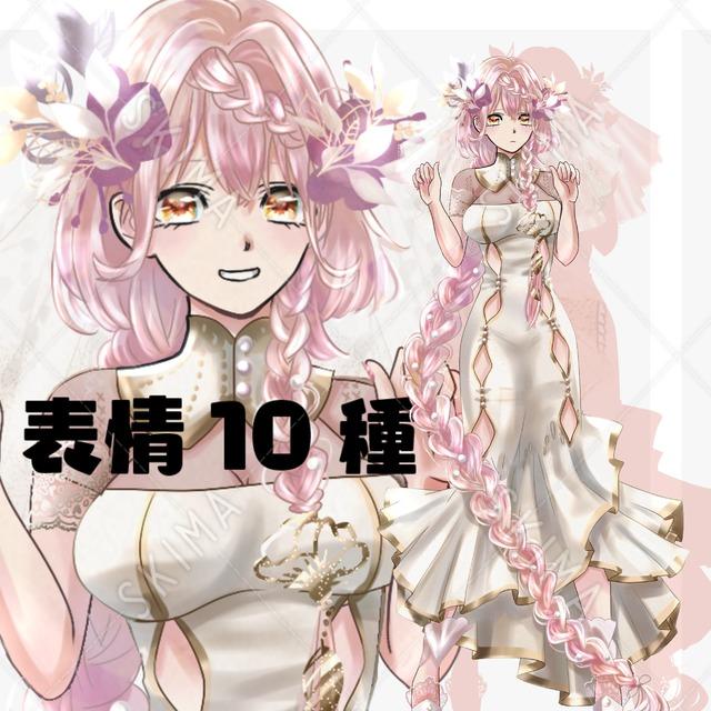 ピンク髪お姉さん