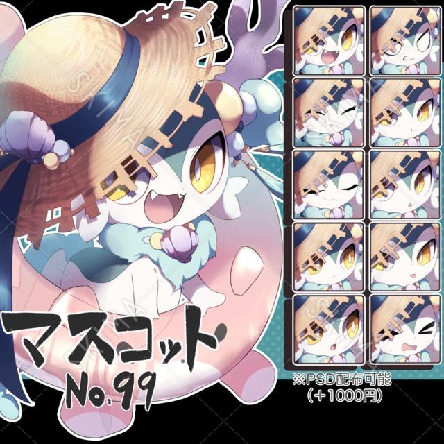 【マスコット風:99】麦わら帽子っ子