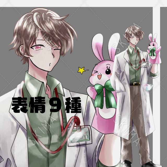 小児科医っぽい男性