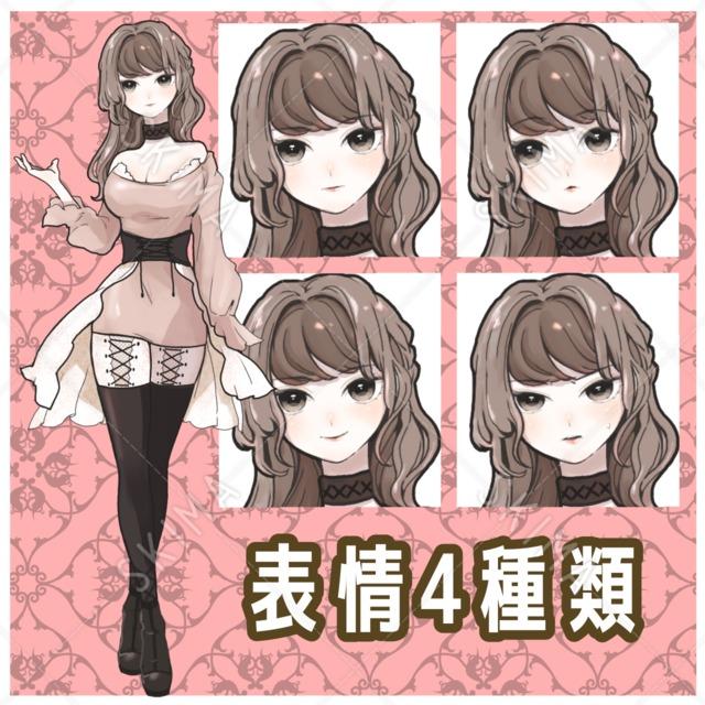 ☆値下げ☆ モデル女子【表情4種類】