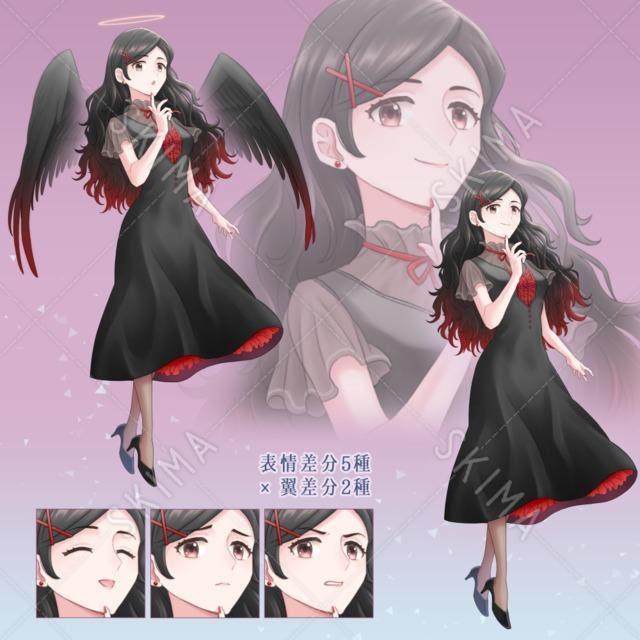 ワンピースの黒天使さん