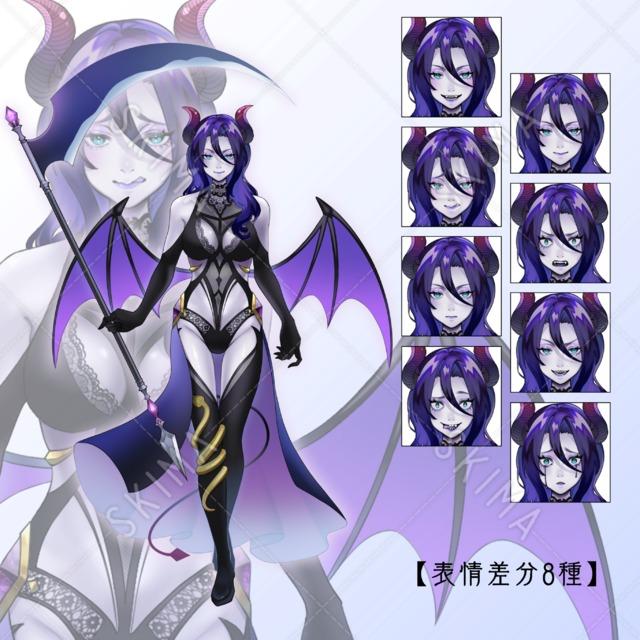 【全身】悪魔 ヴィラン
