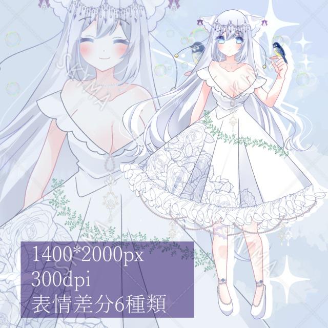 【商用利用可能】Adopt 小鳥の白いお姫様【表情差分6種類】