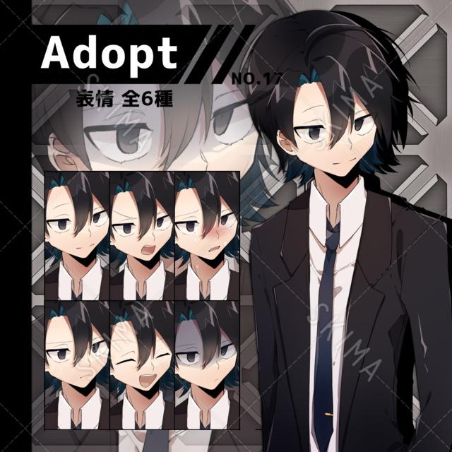 adopt【立ち絵】