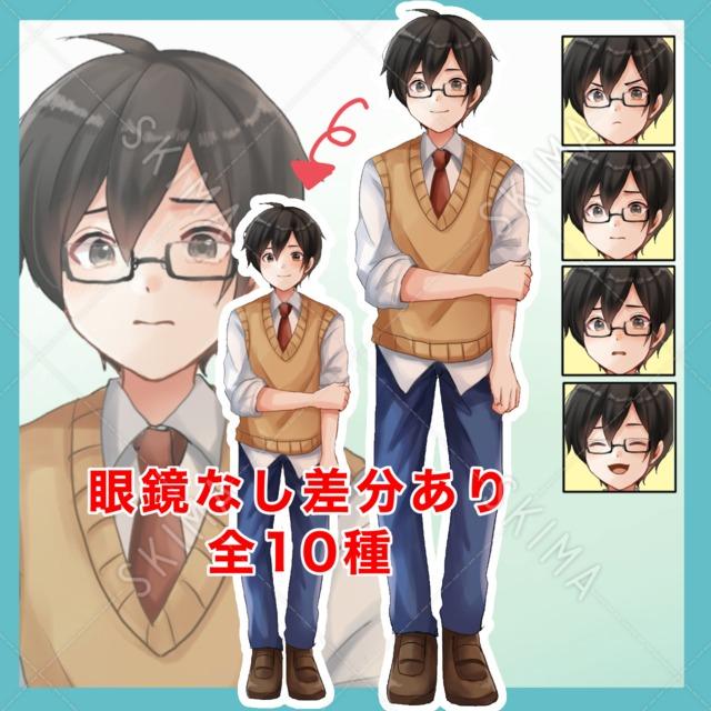 冴えない男子高校生【眼鏡差分あり・全10種】