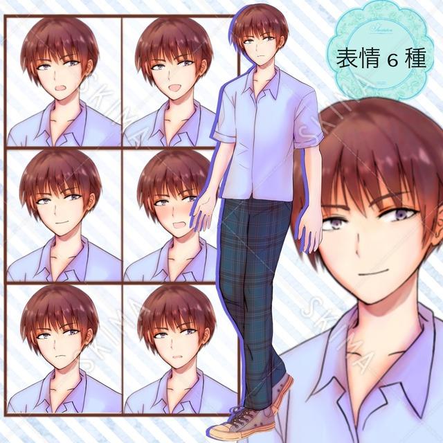 【表情6種】男子立ち絵
