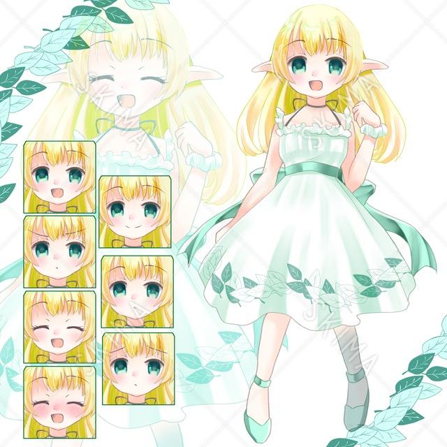 adopt5 森エルフな女の子(表情7種)