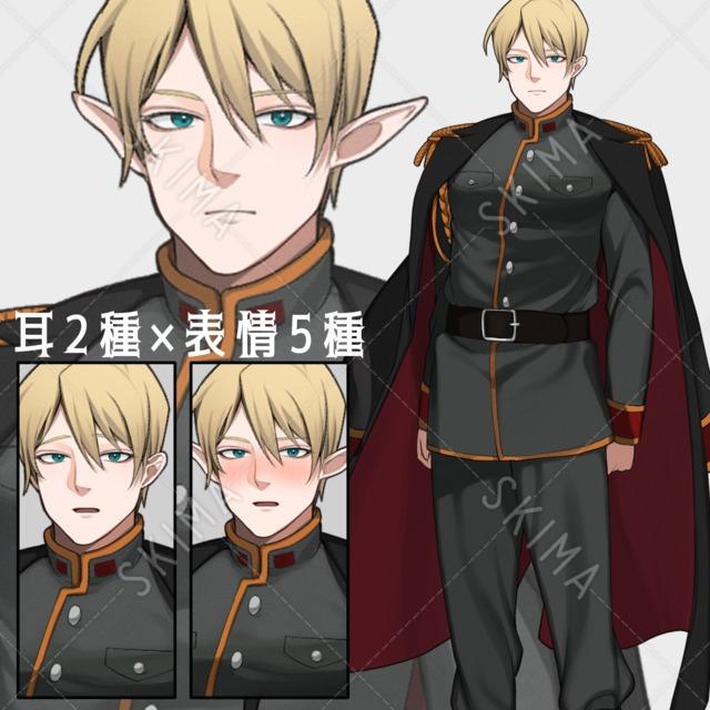 軍服×エルフな男性【耳2種×表情5種】