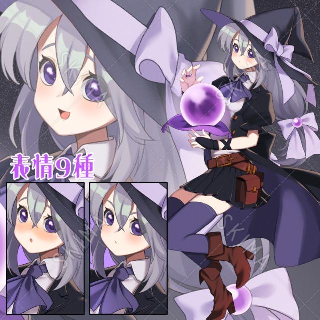 占いの魔女【表情9種】