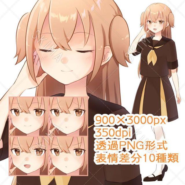 茶色×黄色のセーラー女子