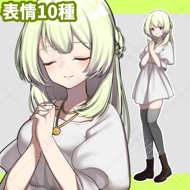 祈る少女【表情10種】キャンセル発生のため再掲