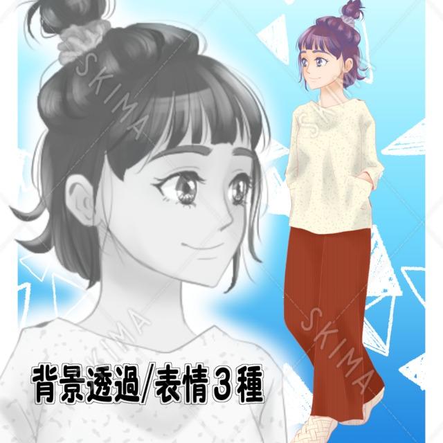 【特別価格】お団子ちゃん【表情3種】