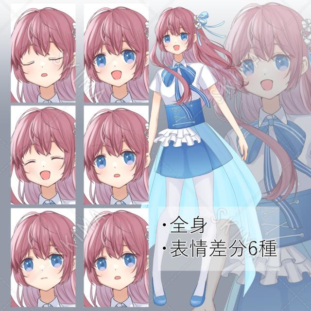 立ち絵/表情差分6種