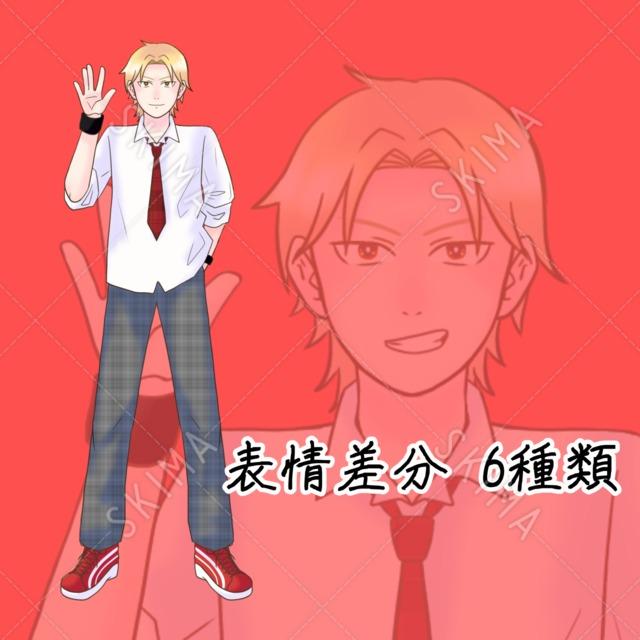 【表情6種】金髪男子