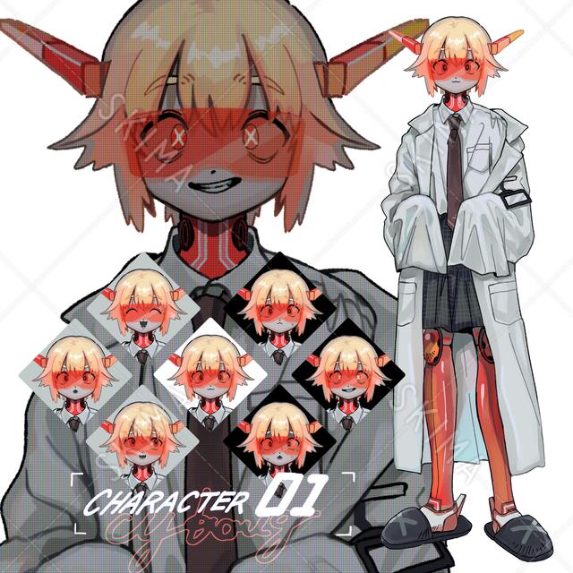 白衣のサイボーグ少年(少女)【表情7種】
