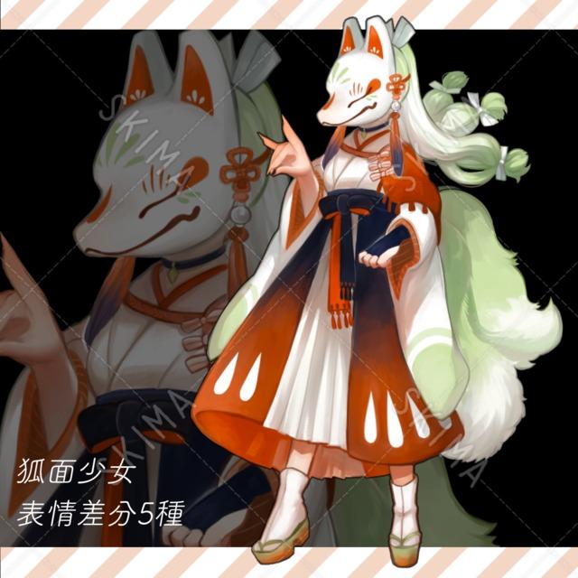 二尾の狐面少女