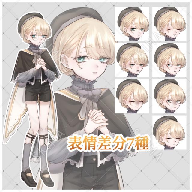 adopt♦少年/制服【表情差分7種】