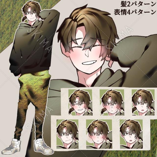 男性の立ち絵 表情4パターン 髪2パターン