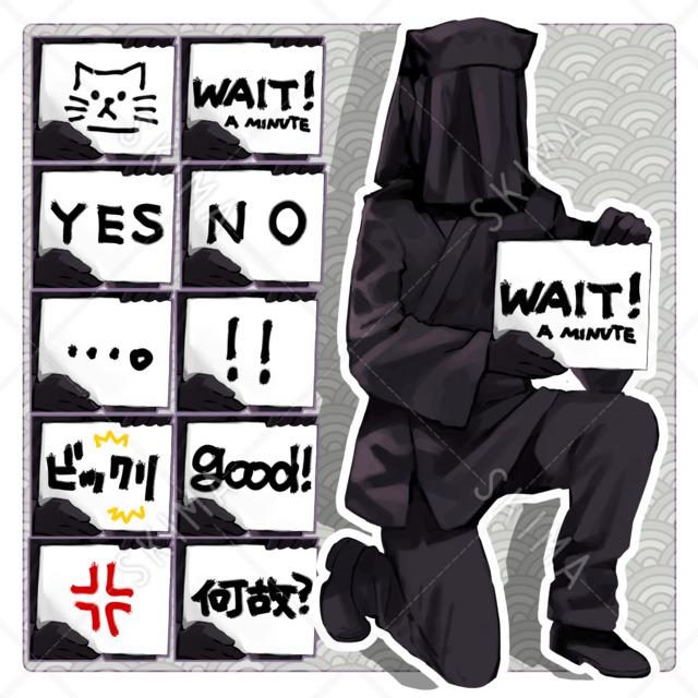 黒子/黒具【表情10種】