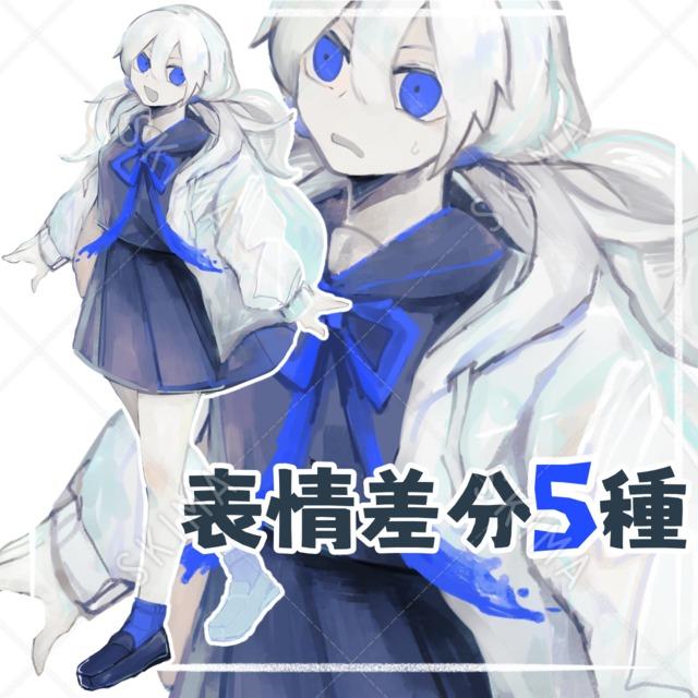 青い瞳の女子高校生