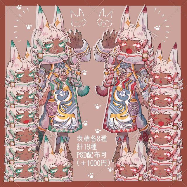 No.13 大きな耳の双子ケモ