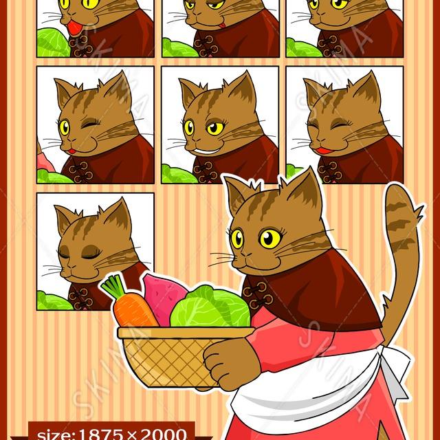 野菜を持っている猫 デフォ表情+7種類